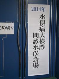 10-20%20046.jpg