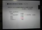 4.6%20037.JPG